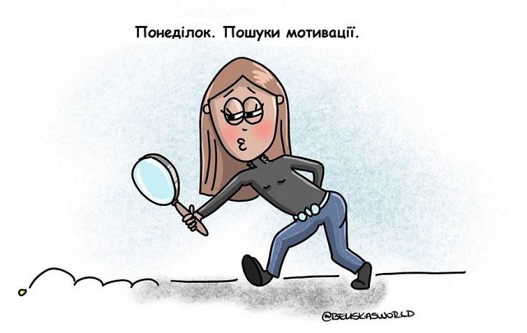 365a42527b1f0a 10 коміксів про те, як бути дівчиною. Спойлер: часом тяжко, але весело |  Українська правда _Життя
