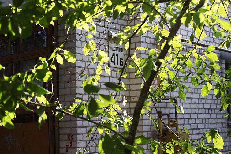 0be523a-zhiv-lukianenko.jpg