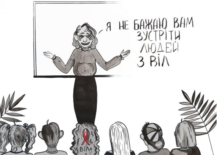 секс історії учителя і учня