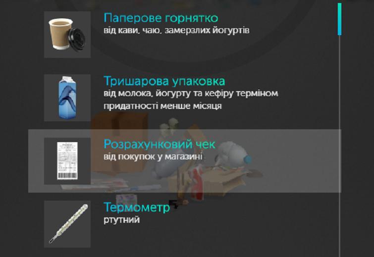 Тому львівські дизайнери створили інтерактивний сайт e1ffddc441425