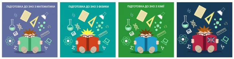 козачук українська мова для абітурієнтів скачать бесплатно