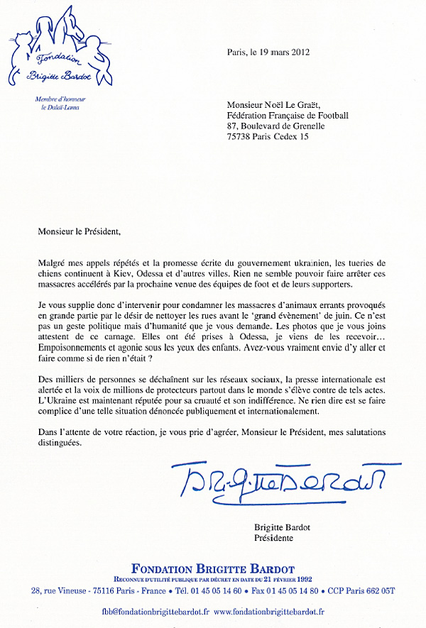 образцы писем президенту - фото 6