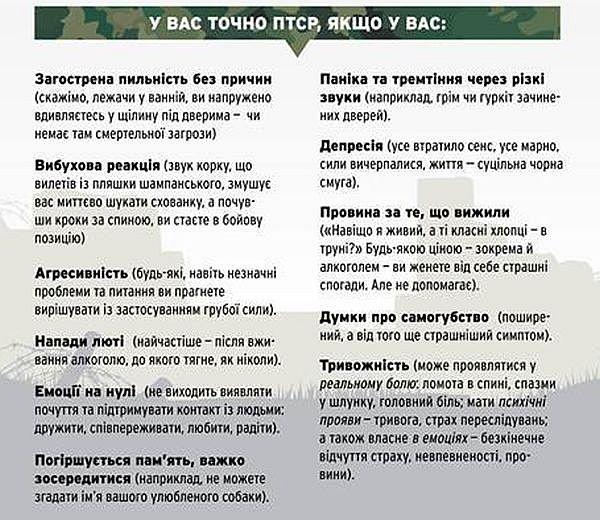 https://life.pravda.com.ua/images/doc/7/8/783e99c-2.jpg