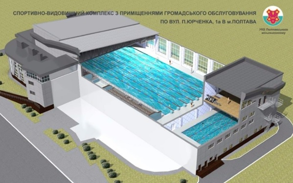 https://life.pravda.com.ua/images/doc/7/9/7973632-stadioni-prezidenta-6.jpg