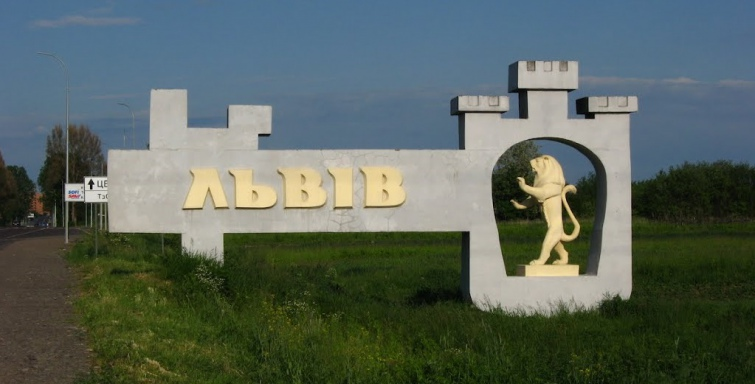 Чернівці у лідерах найбезпечніших облцентрів України