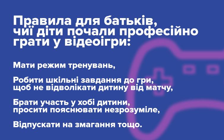 ігровий автомат російський іван