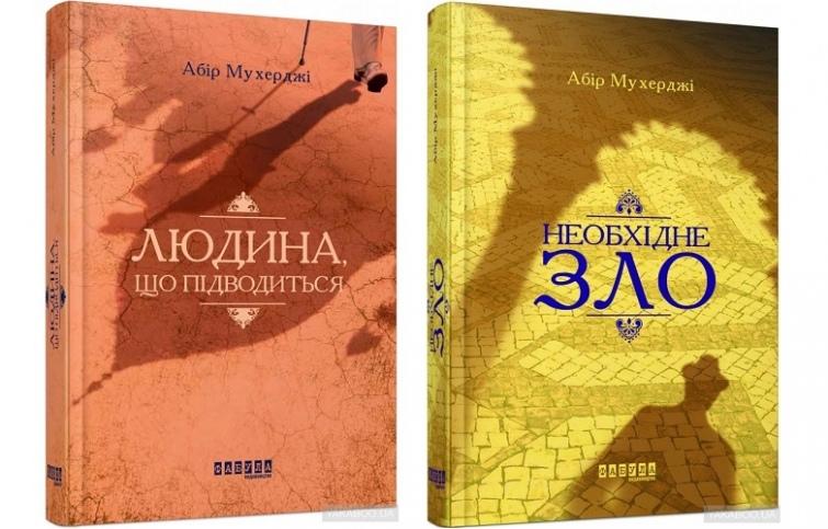 https://life.pravda.com.ua/images/doc/a/0/a000f96-neobhidne-zlo.jpg