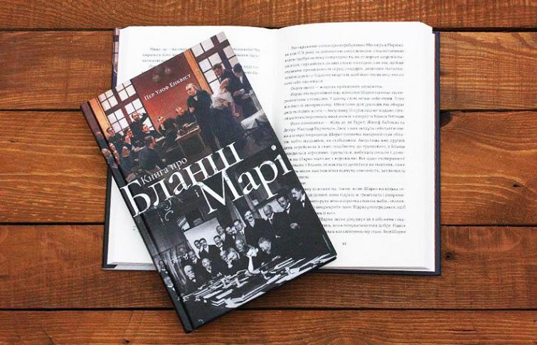 5 свіжоперекладених романів для зимового читання