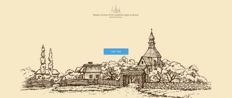 Як виглядають 8 унікальних дерев'яних церков Карпат: віртуальний тур