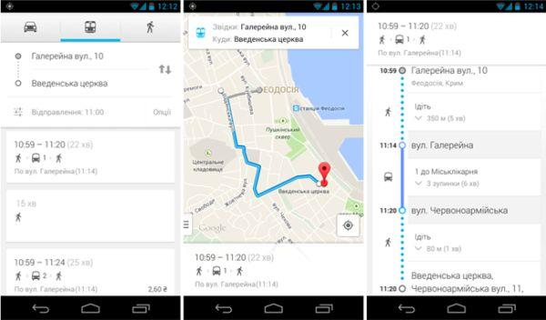 """На сегодняшний день функция  """"Общественный транспорт """" доступна для 23 городов Украины, данные предоставлены..."""