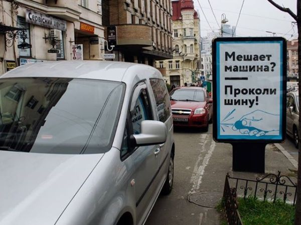 http://life.pravda.com.ua/images/doc/e/b/eb38bf7-00.jpg
