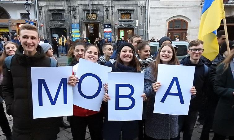 "Фото:<a href=""http://www.lp.edu.ua/news/2017/u-lvivskiy-politehnici-vidznachyly-den-ukrayinskoyi-pysemnosti-ta-movy"" target=""_blank"" rel=""noopener"">Львівська політехніка</a>"