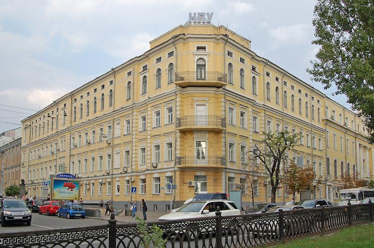 Національний педагогічний університет імені Михайла Драгоманова