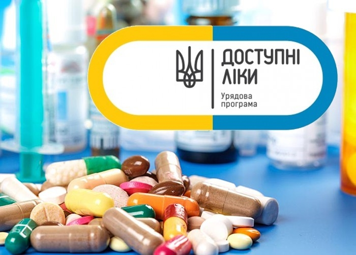 """МОЗ оновив перелік препаратів у програмі """"Доступні ліки"""""""